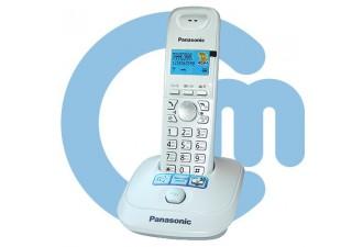 Телефон DECT Panasonic KX-TG2511RU