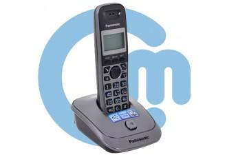 Телефон DECT Panasonic KX-TG2521RU