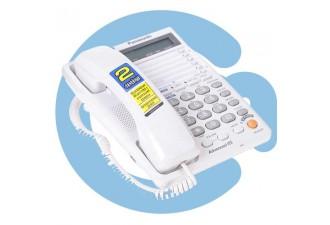 Телефон проводной Panasonic KX-TS2368RUW (2L)