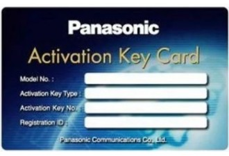 Ключ активации Panasonic KX-NSU305W